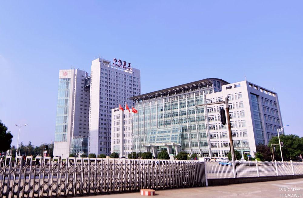 中信重工机械股份有限公司