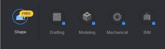 【从零开始CAD(2)】PCCAD Shape的下载和安装