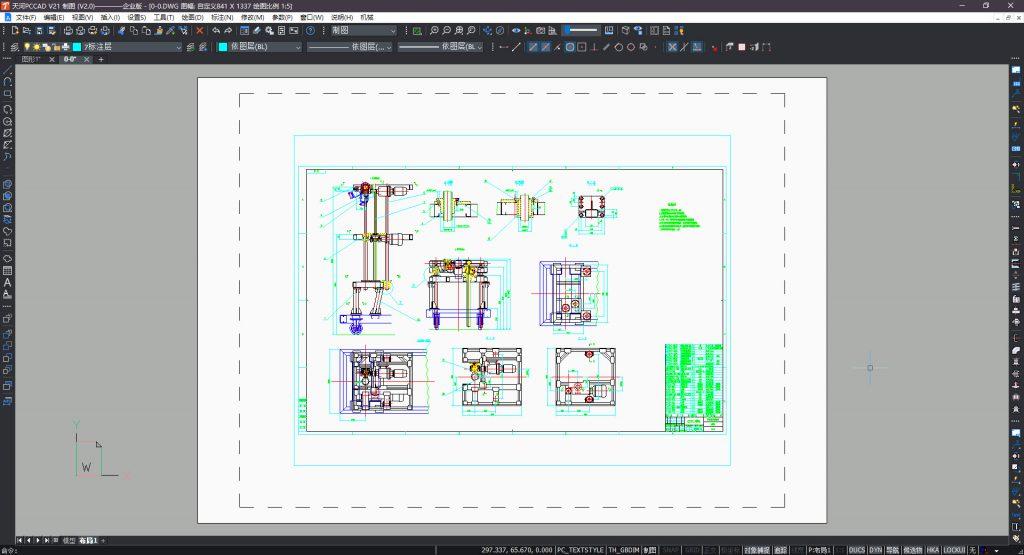 什么是图纸空间?– PCCAD中的图纸空间
