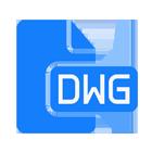 打开并保存DWG