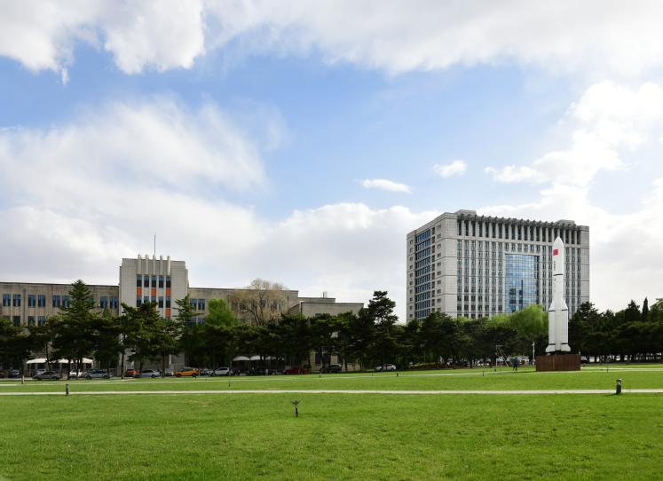 东北大学(图1)