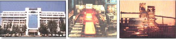 包头钢铁设计院(图1)