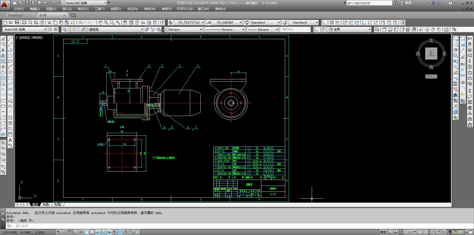 天河PCCAD机械版运行界面