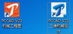 如何启动天河PCCAD